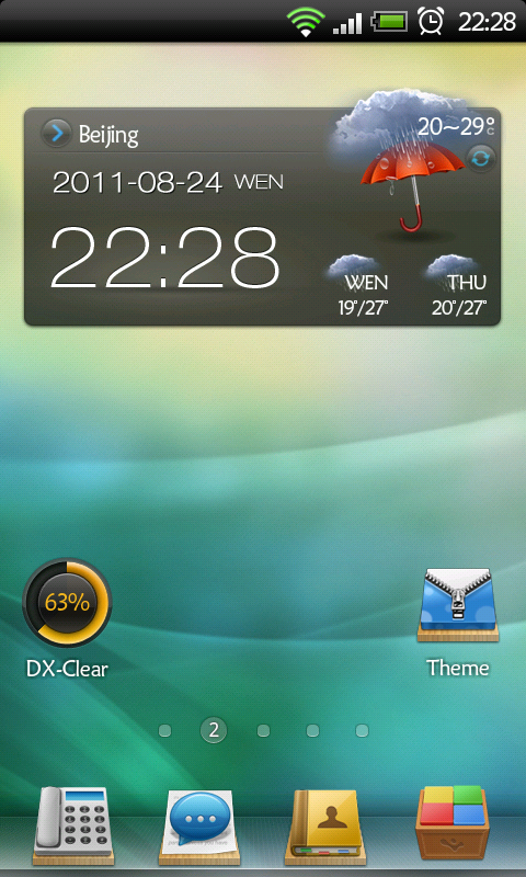DX Home Launcher